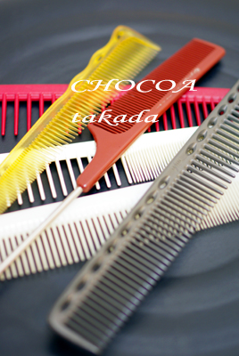 コーム ブラシ ドライヤー スプレイヤー 美容師 道具