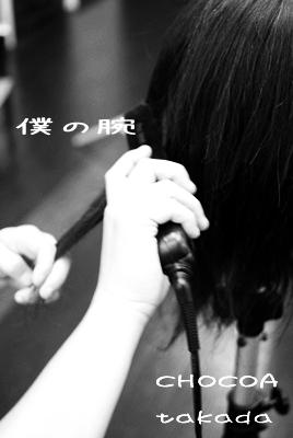 自然 艶々 ツヤツヤ ストレート 髪型 大変身 アイロン 操作