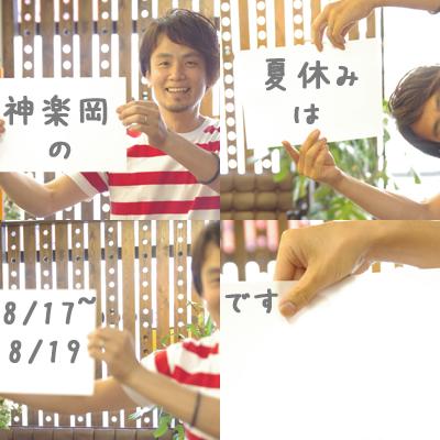 IMGP0743のコピー