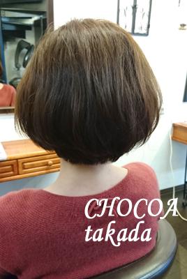 前髪 ストレート 同時 パーマ 可能 クセ