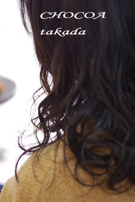 デジタルパーマ 毛先 くりくり 人生初 ボリューム 毛量調節 カワイイ