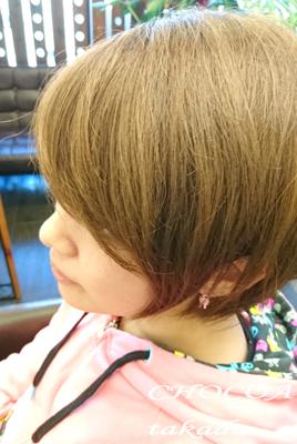 ストレート 縮毛矯正 前髪 髪の毛 ボリューム 抑える 耳にかける スタイル