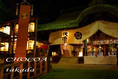 茨木神社 恵比寿さん えべっさん 商売繁盛 笹