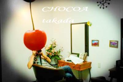 摂津市 千里丘 美容室 美容師 スタイリスト月曜日営業 さくらんぼ さくらんぼ人間 頂き物 甘酸っぱい