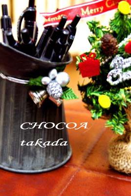 摂津市 千里丘 美容室 美容師 月曜日営業 クリスマス企画 ステキなプレゼント
