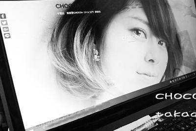 摂津市千里丘 美容室 チラシ ホームページ