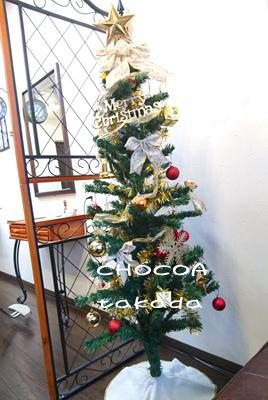 年末年始 大晦日も営業 美容室 クリスマスツリー 年賀状 画伯