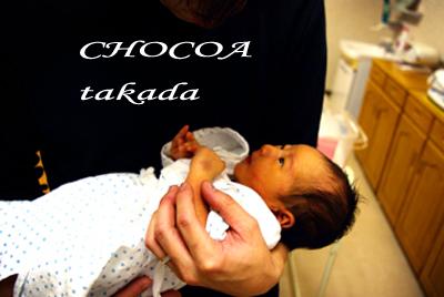 お腹の中にいる赤ちゃん 性別が判明 男の子 男系家族 妊娠 長男の宿命