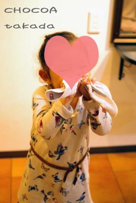子供 一緒 安心 子連れ 美容室 プライベート 空間 バッサリ カット