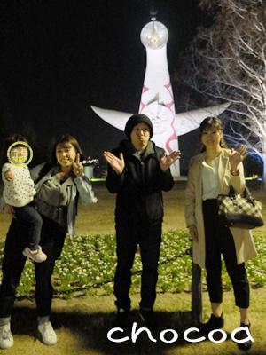 2018年の花見は万博公園へ(^^)/