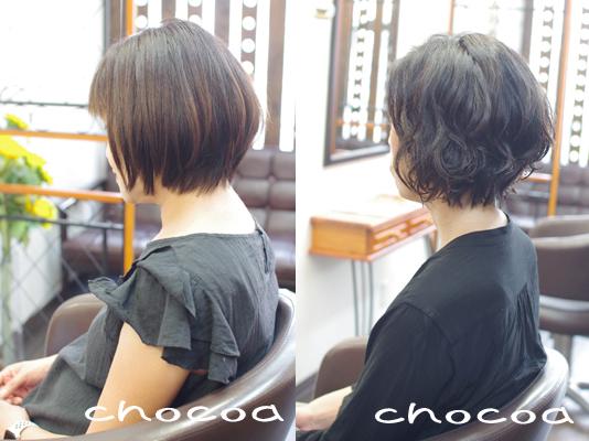 今現在のヘアスタイルにパーマを加えるだけのイメージチェンジ