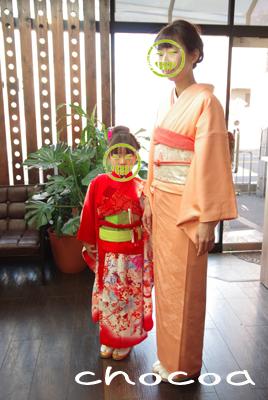 お母さんが着ていた着物を着て七五三(*^^*)