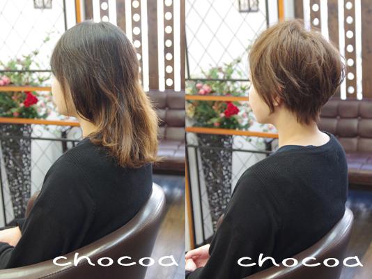 今回は(短く切り込み髪の毛をフワッと動きやすくする方法)を選択しました(*^^*)