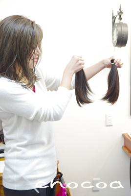 バッサリ切る場合お客様に髪の毛を頂く事もあるんです、その使い道は?